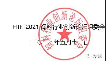 微信图片_20210513160654.jpg